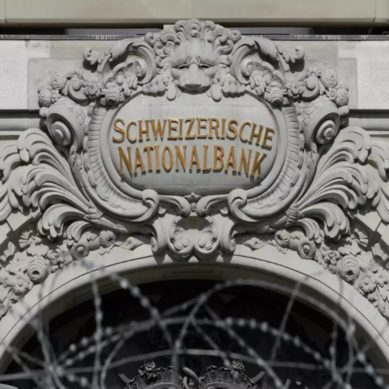 Swiss banks are so often in the news